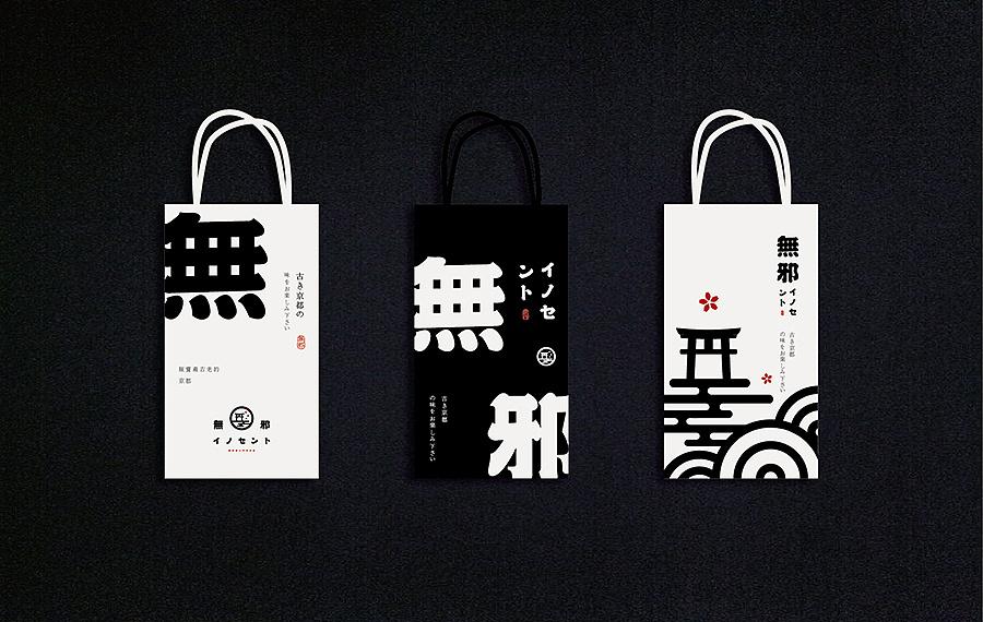 日式甜品店形象设计