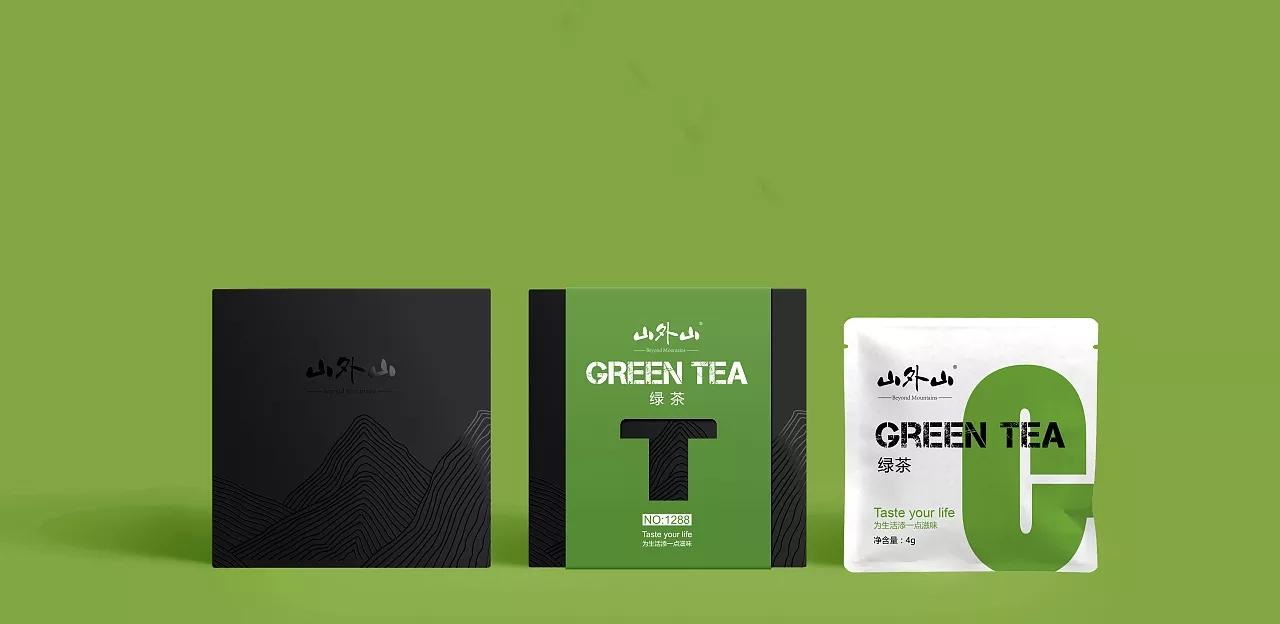 武汉茶叶包装设计