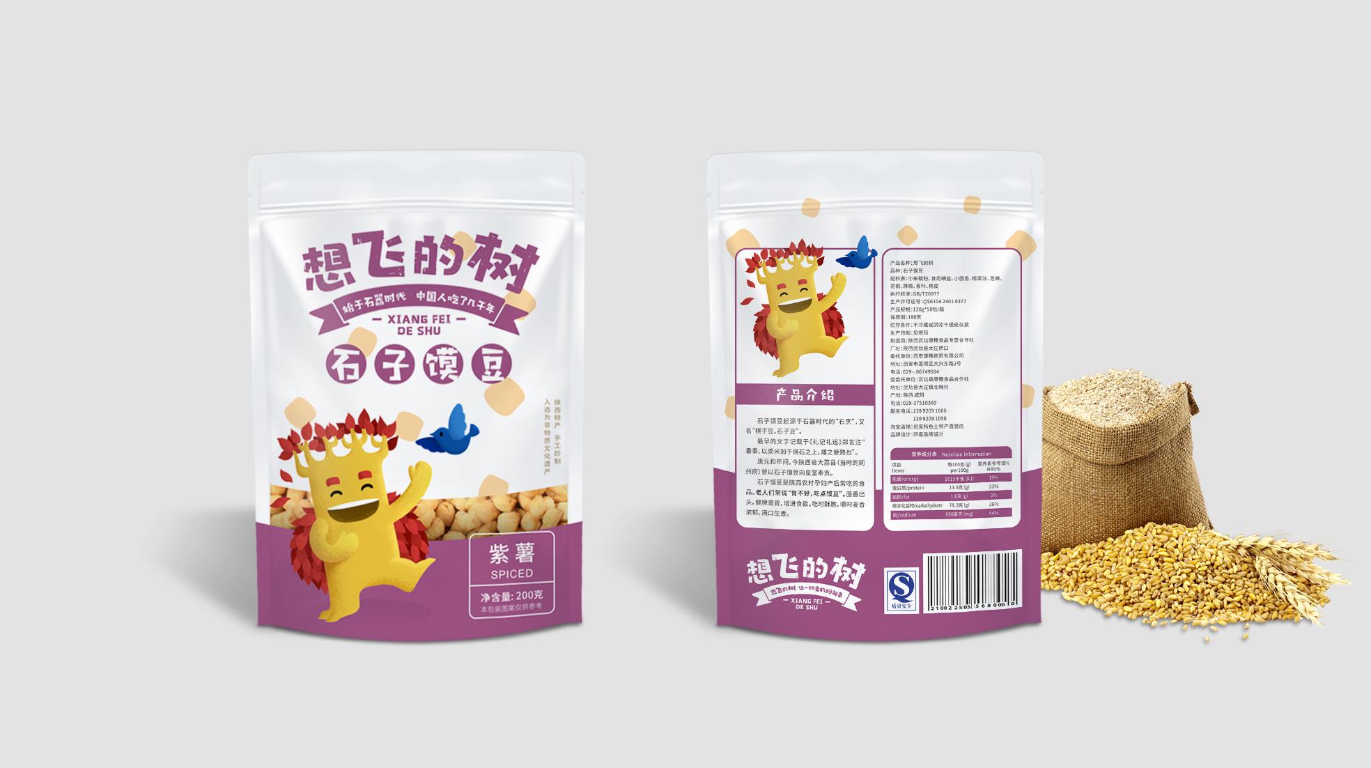 武汉儿童食品包装设计