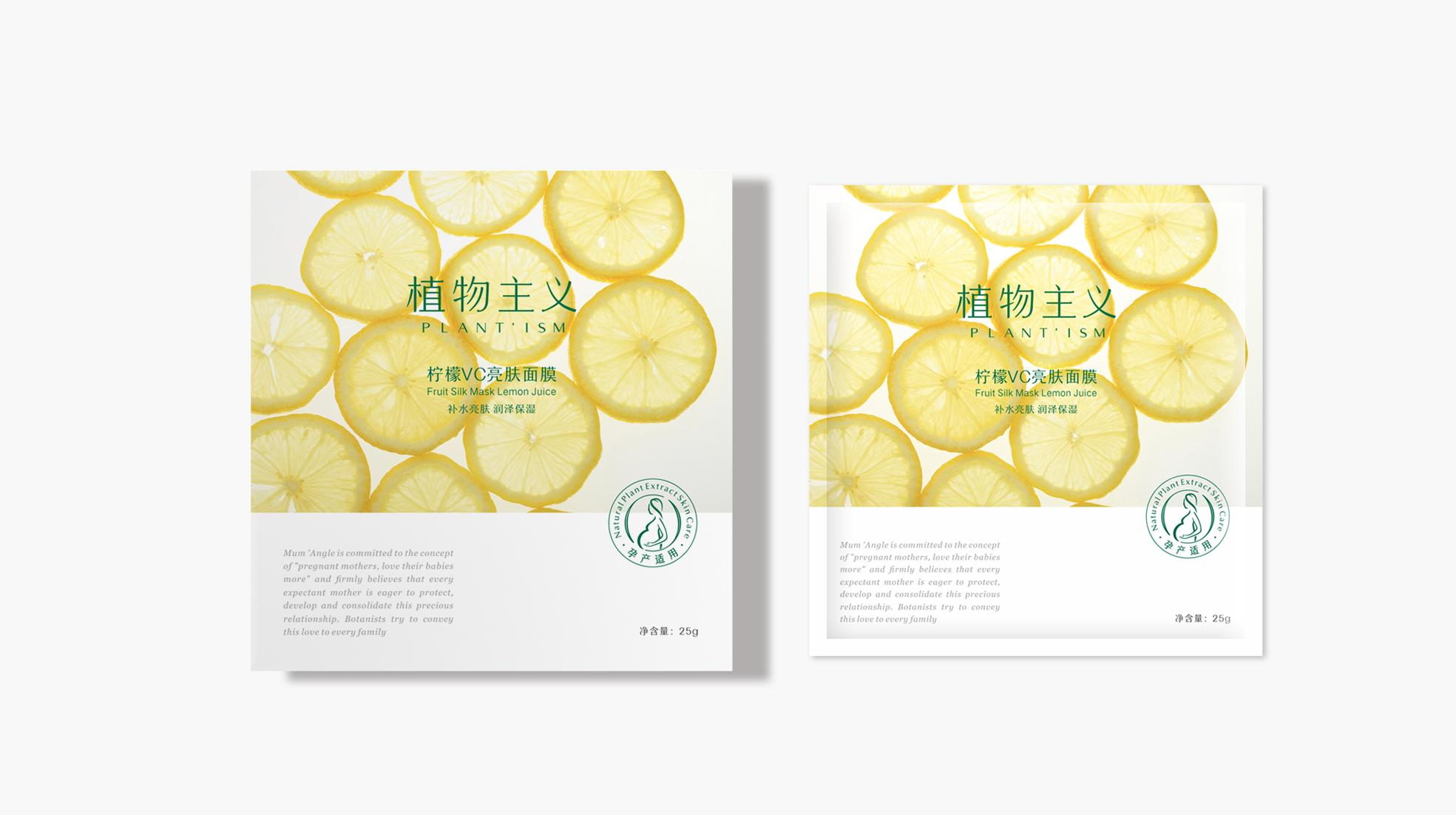 武汉产品外包装设计