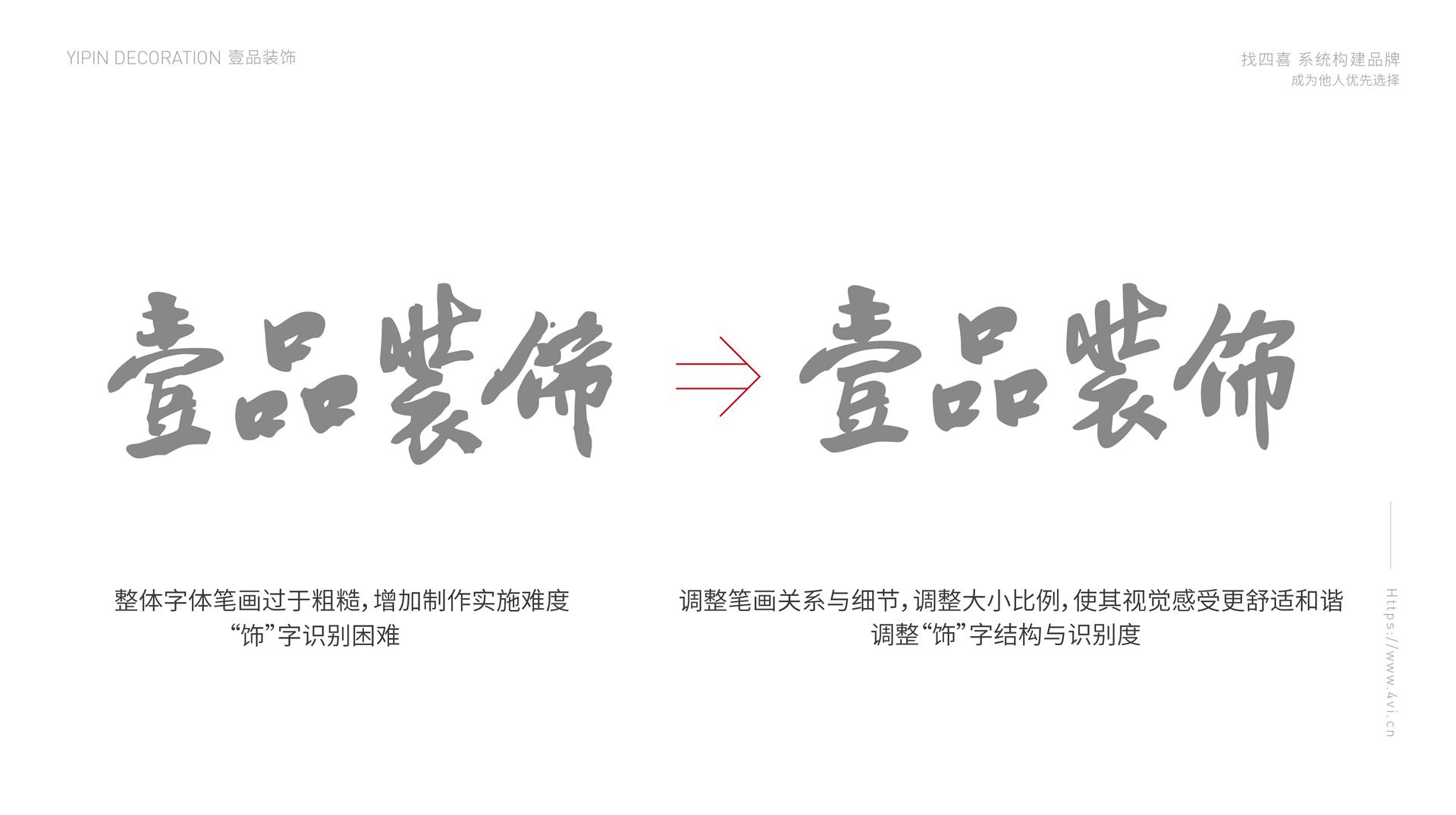 logo升级,vi设计,vi升级