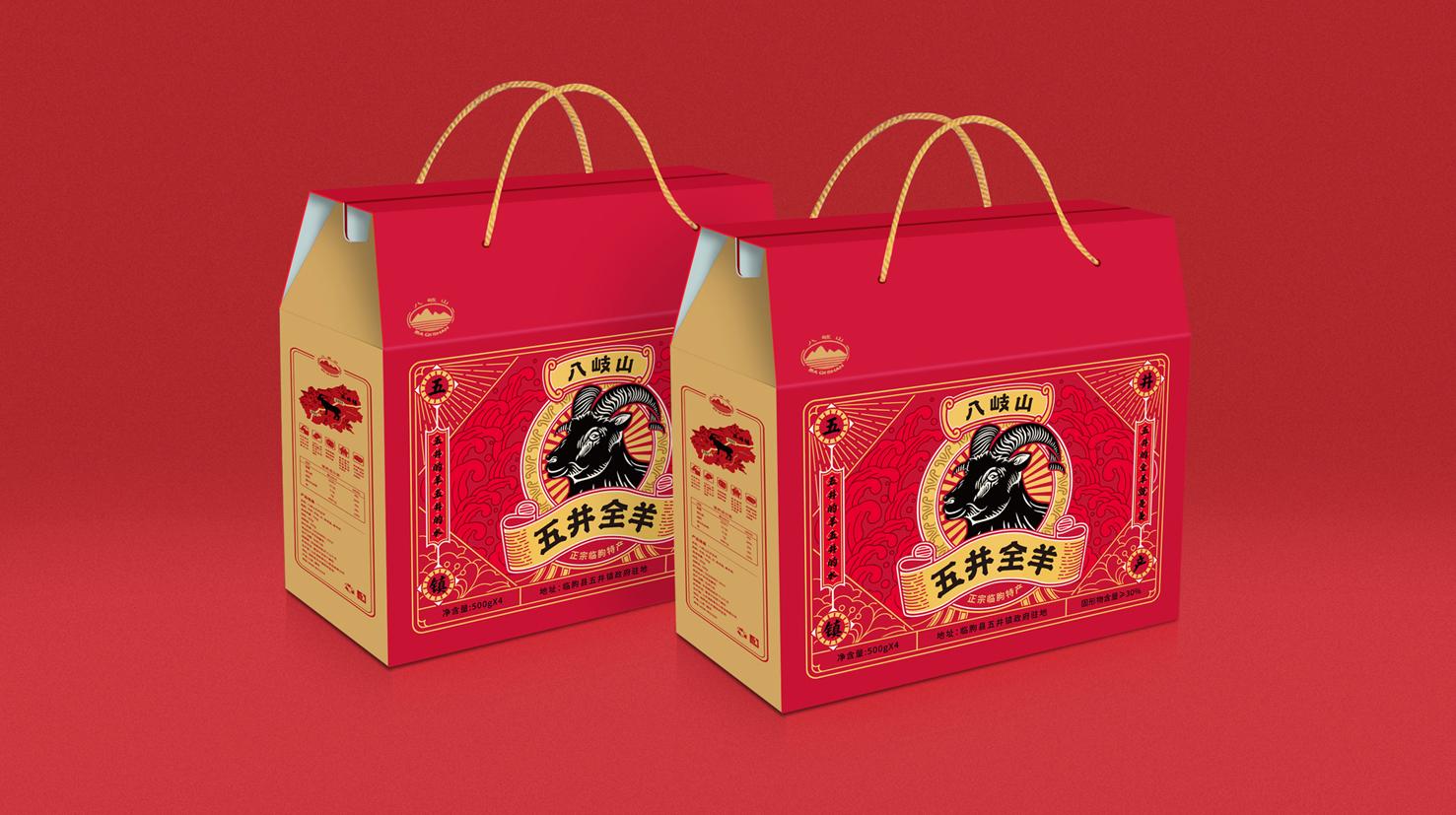 全羊肉特产礼盒