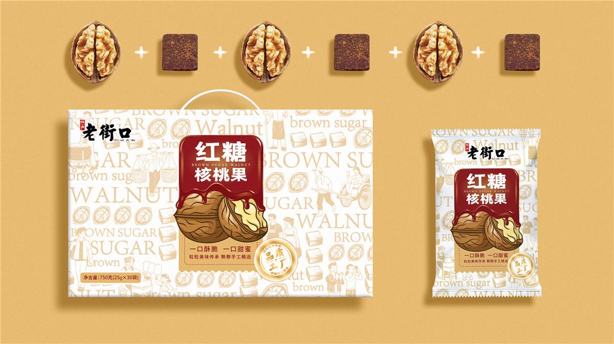 温州食品包装设计