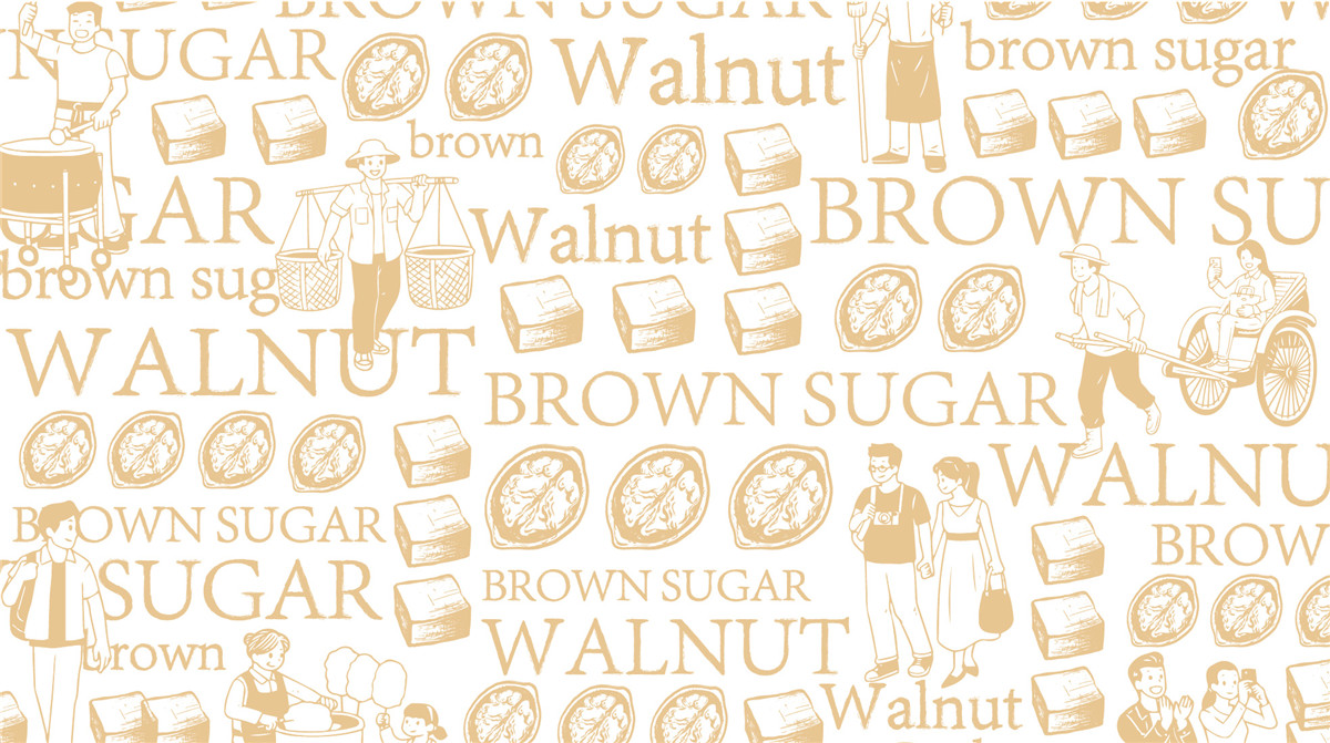 红糖包装设计说明