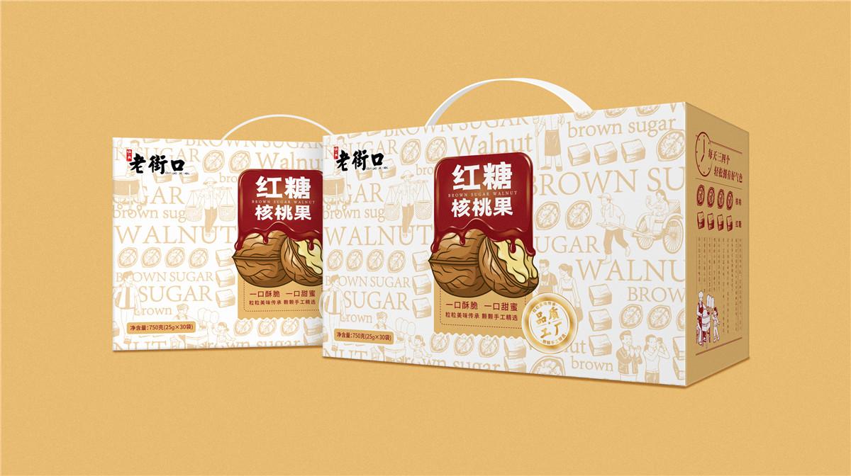 红糖核桃礼盒包装设计