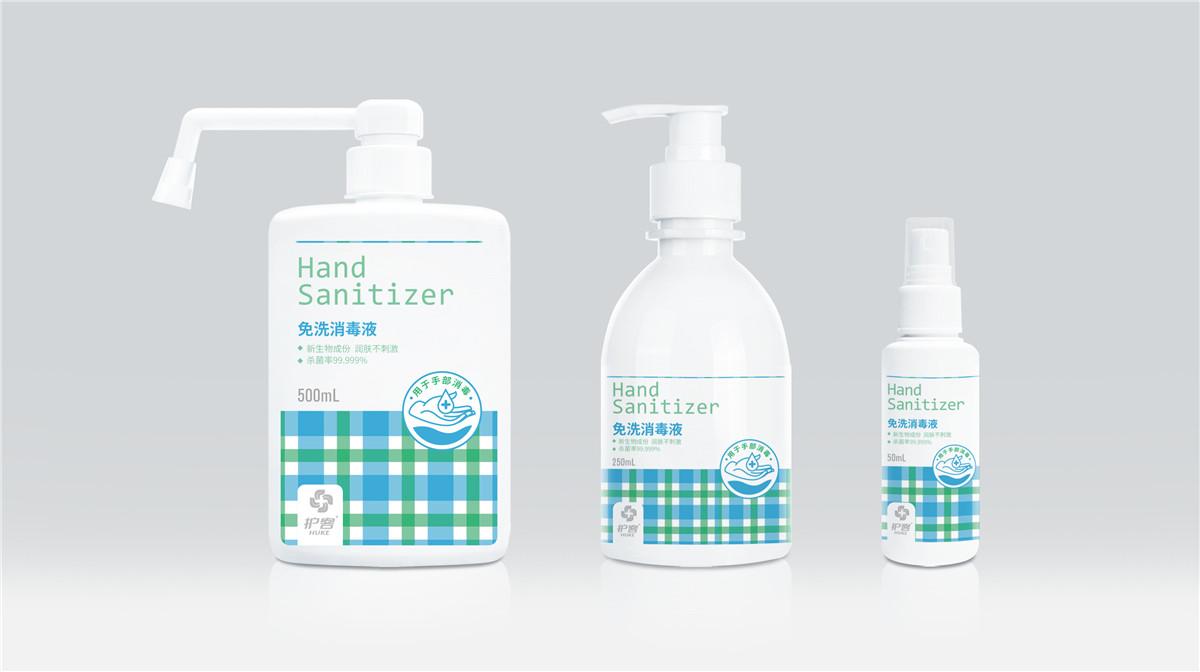 洗手液图案设计