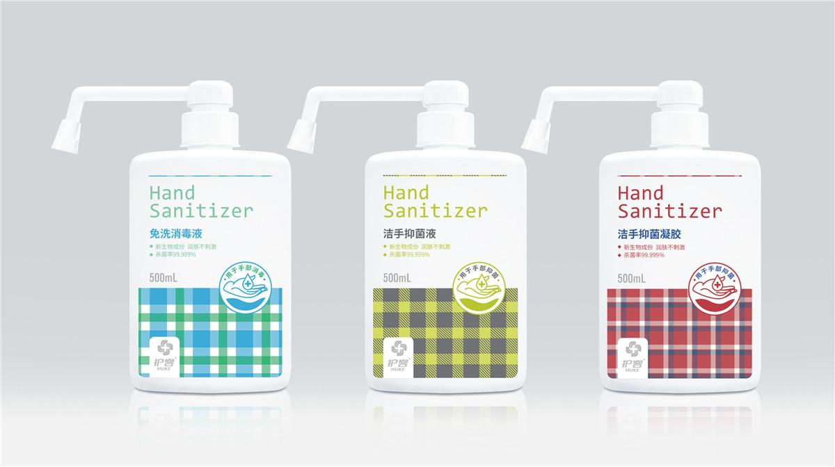 洗手液容器设计