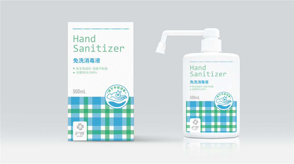 洗手液包装创意设计