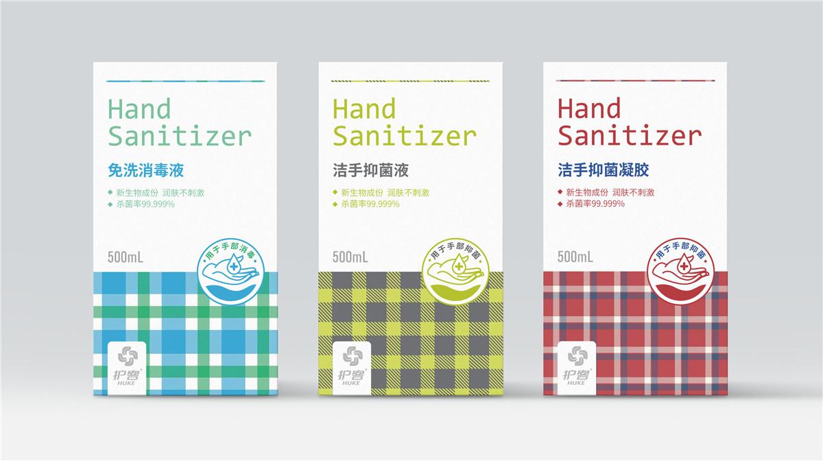 洗手液包装设计