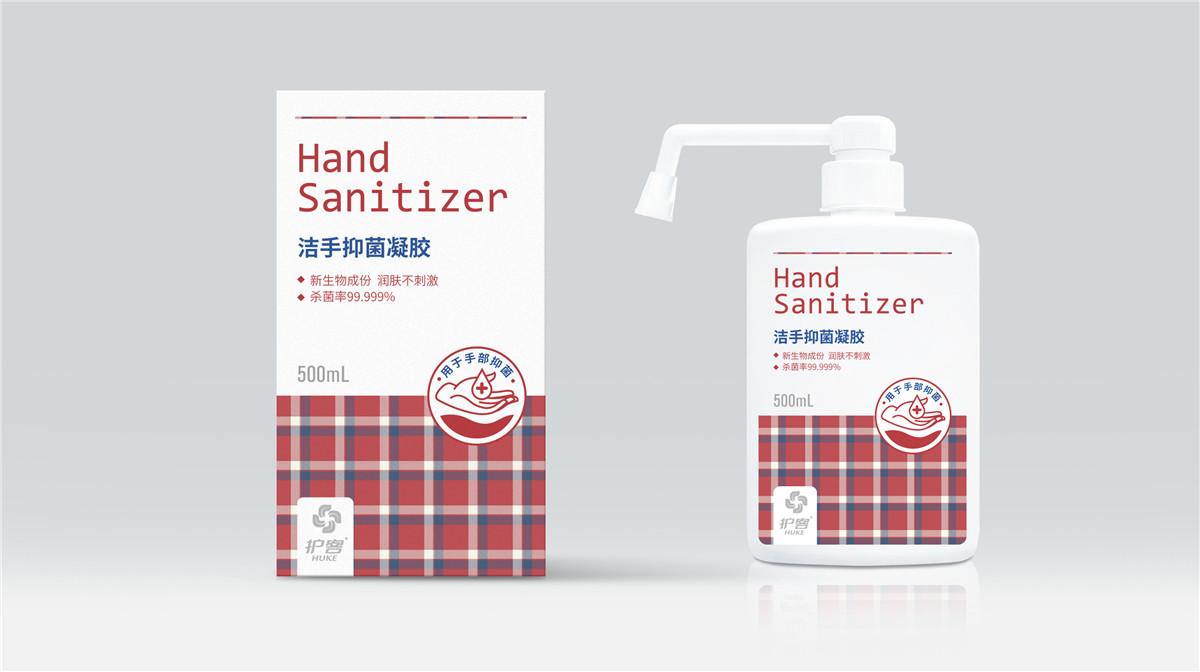 洗手液包装设计图
