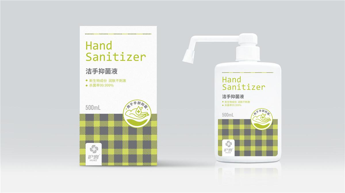 洗手液包装瓶设计