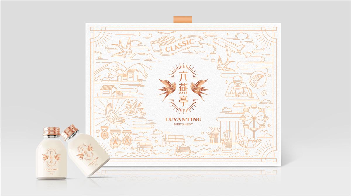 武汉月饼盒包装设计