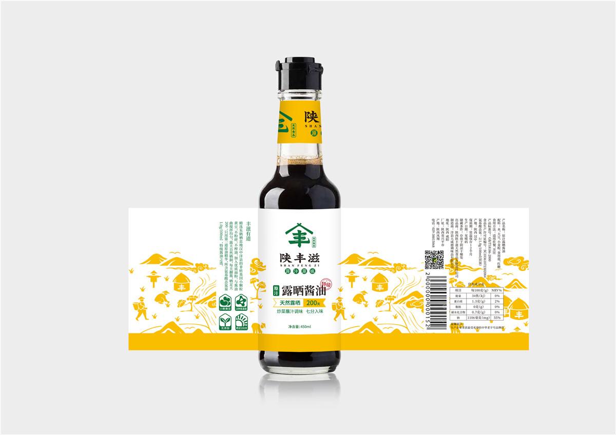 酱油包装设计