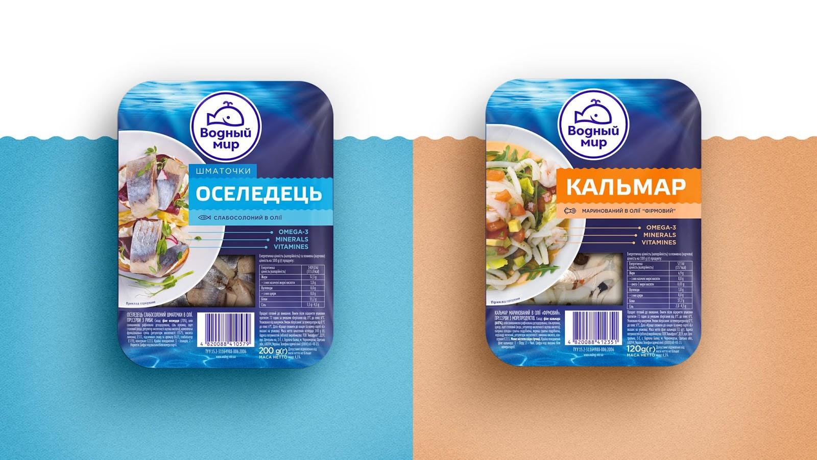 海產品包裝設計技巧有哪些?如何設計讓人食欲大開