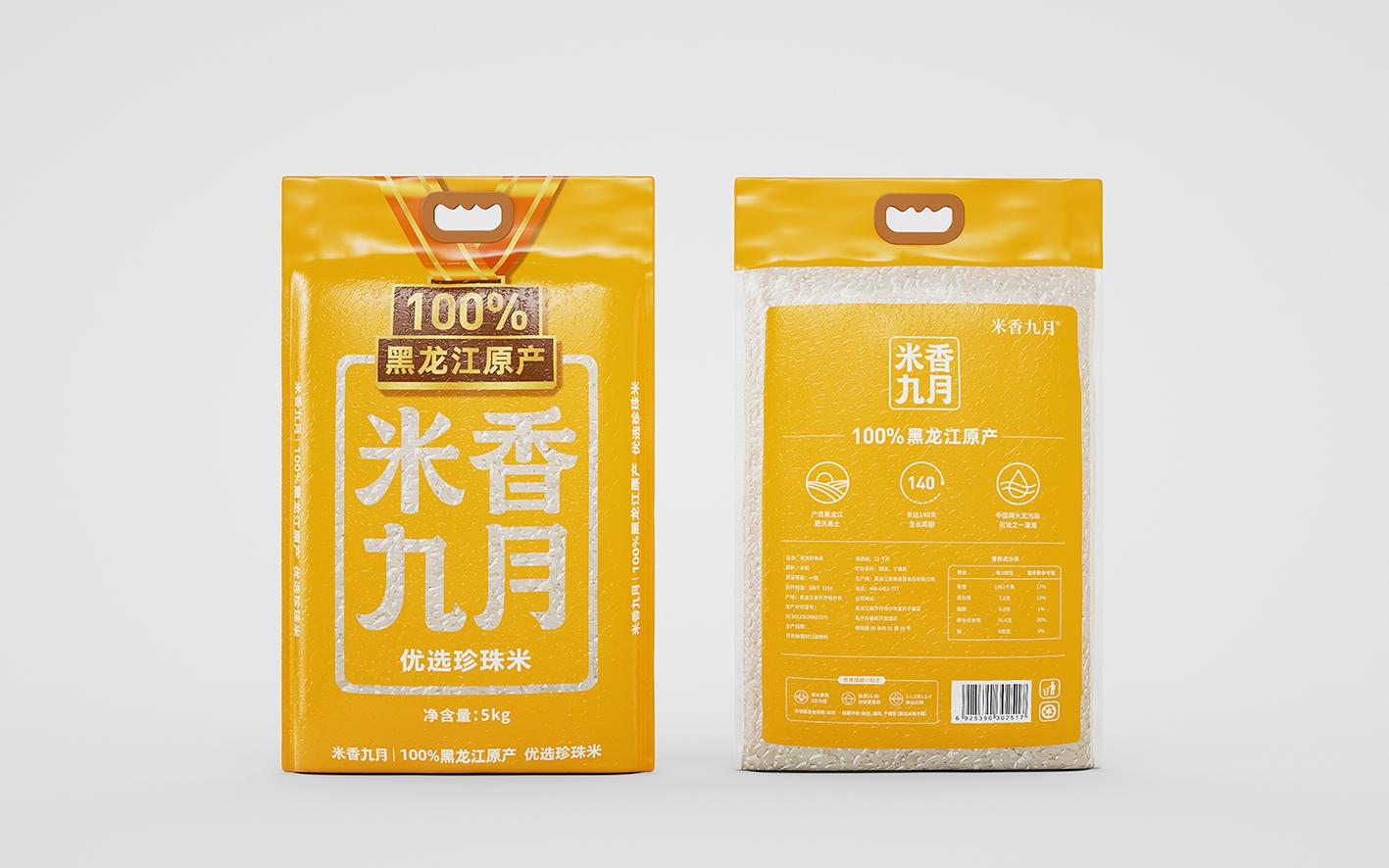 米包装设计欣赏