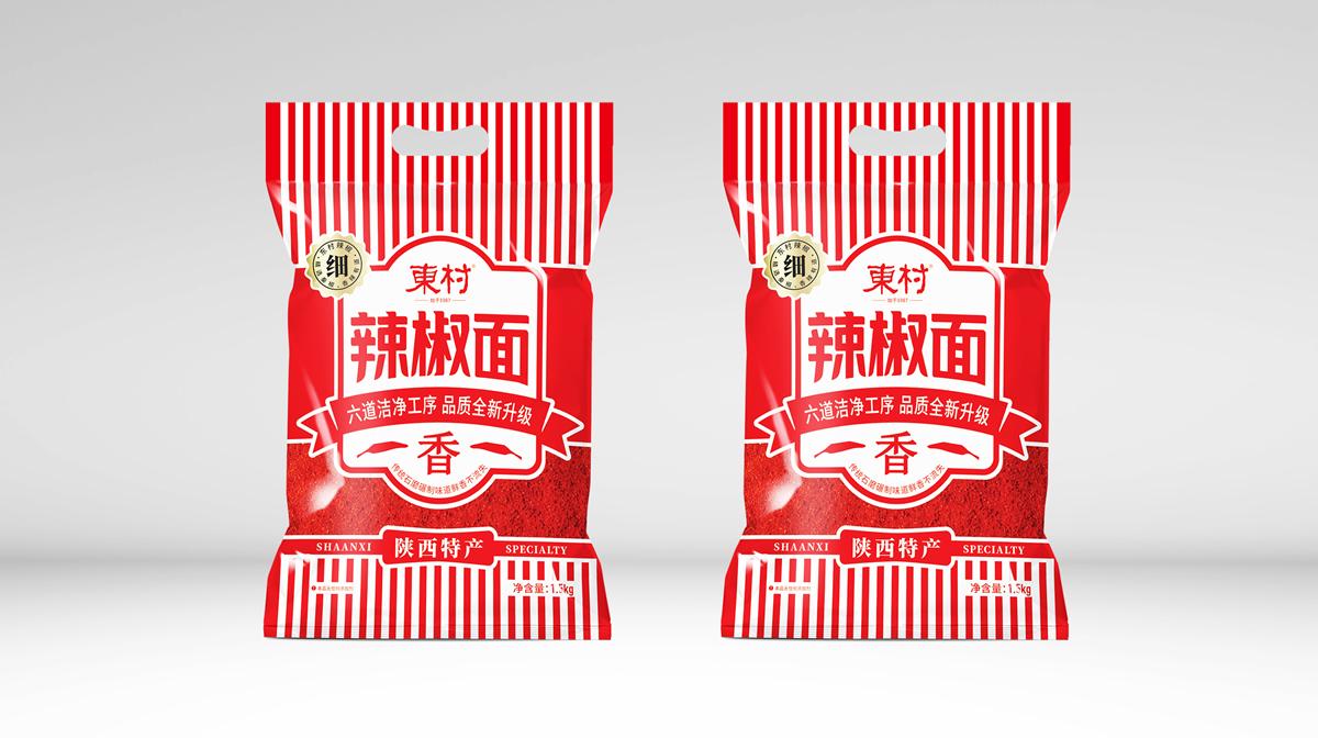 辣椒面辣椒粉包装设计