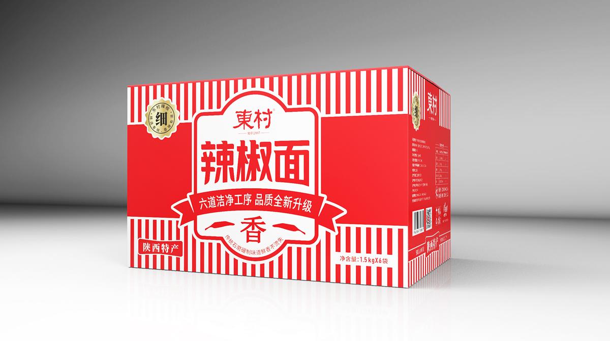 辣椒粉外包装设计