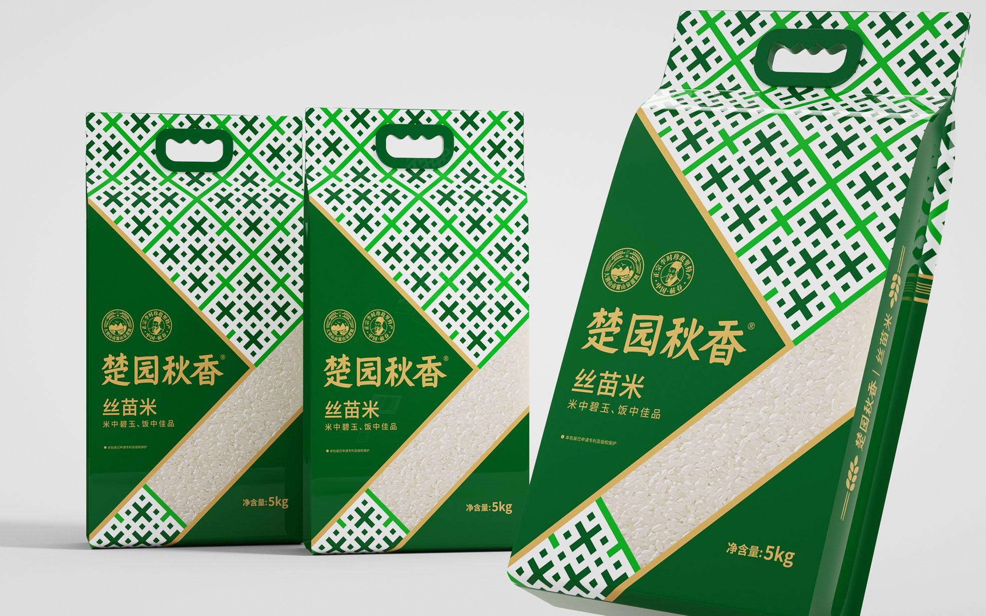 大米包装设计图