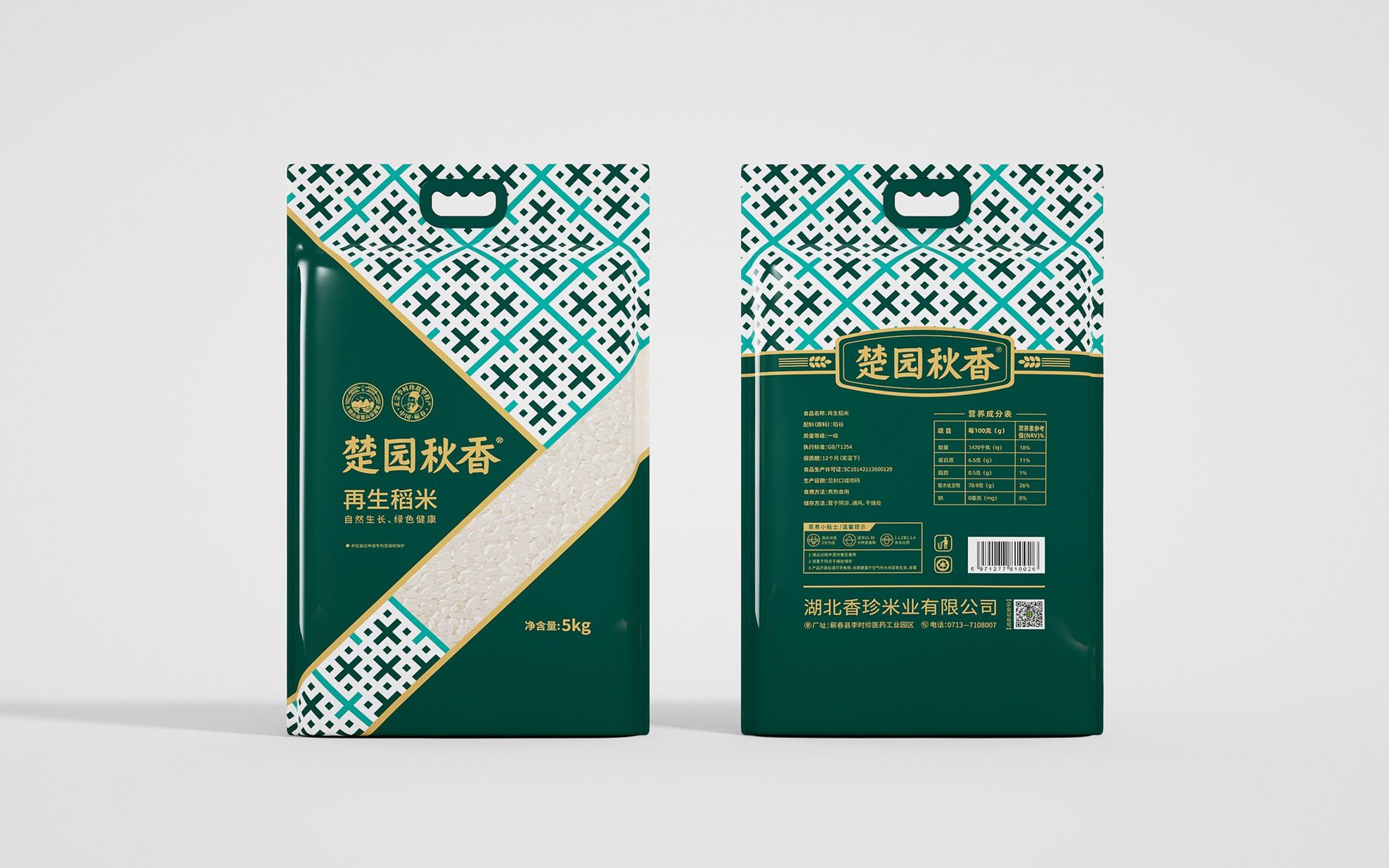 大米包装设计说明