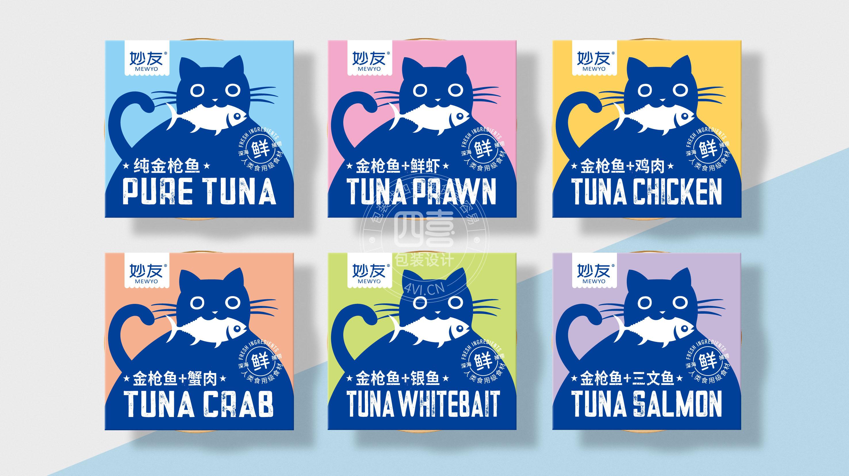 猫罐头包装盒设计