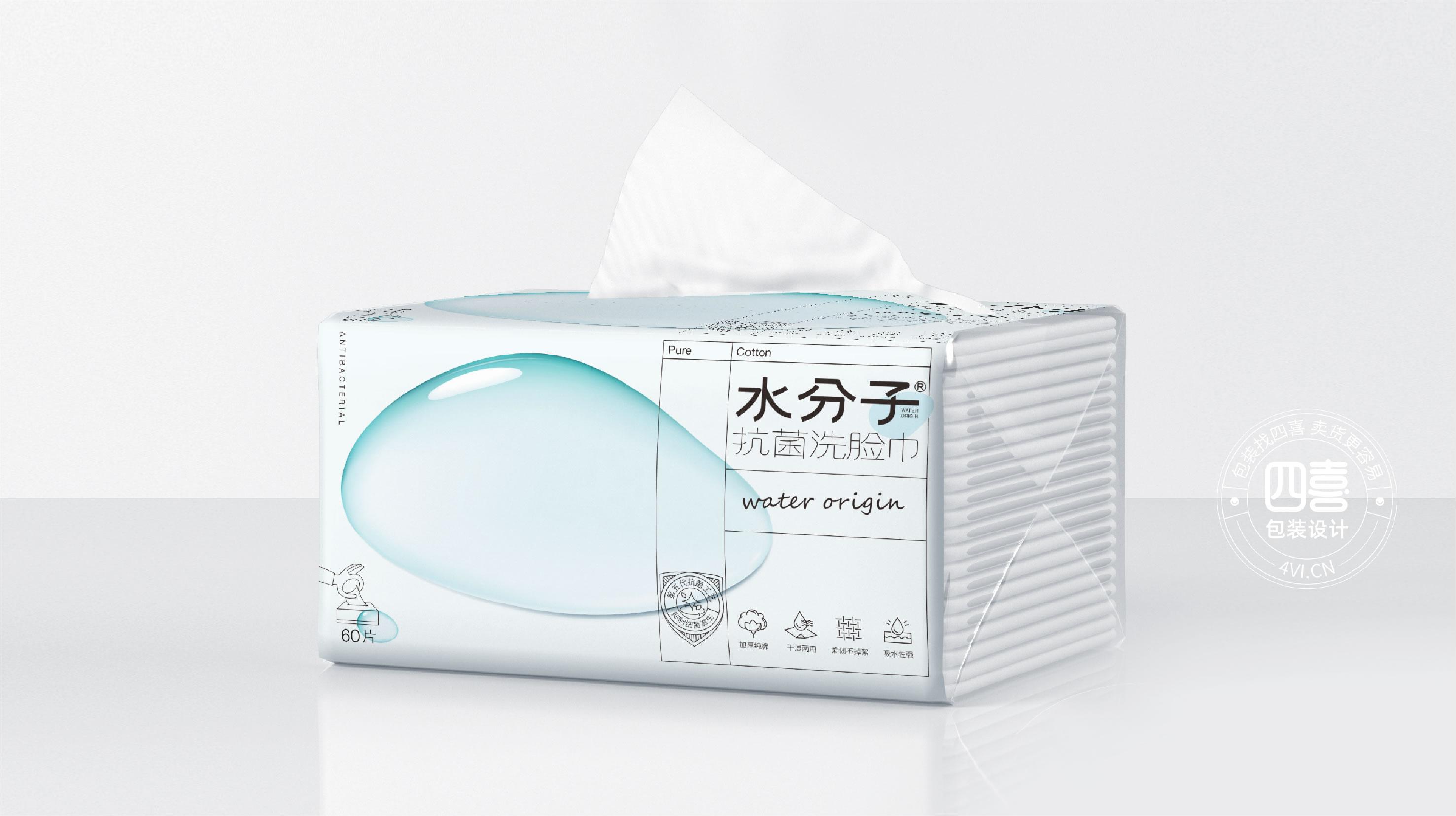 洗脸巾抽纸包装设计