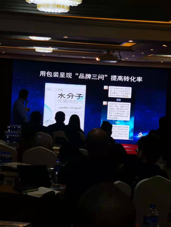 四喜作品被《升级定位》作者冯卫东老师写入升级定位课程(图1)